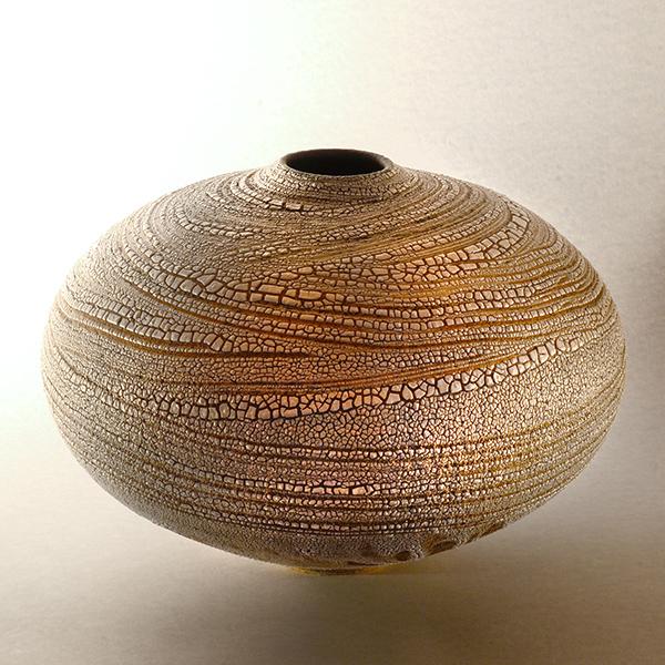 Lichen Sphere